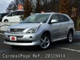 Used TOYOTA HARRIER HYBRID Ref 339414