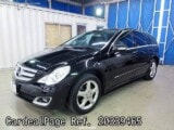 Used MERCEDES BENZ BENZ R-CLASS Ref 339465