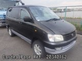 Used TOYOTA TOWNACE NOAH Ref 340162