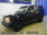 Used LAND ROVER LAND ROVER DISCOVERY Ref 341346