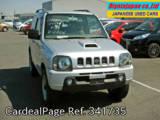 Used SUZUKI JIMNY Ref 341735