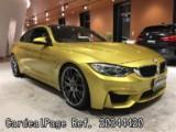 Used BMW BMW M MODEL Ref 344420