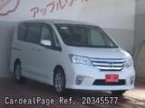 Used NISSAN SERENA Ref 345577