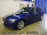 Used BMW BMW 3 SERIES Ref 346782