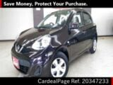Used NISSAN MARCH Ref 347233