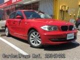 Used BMW BMW 1 SERIES Ref 348402