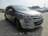 Used MAZDA MPV Ref 348704