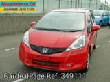 Used HONDA FIT Ref 349111