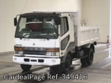 Used MITSUBISHI FUSO FIGHTER Ref 349416
