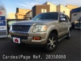 Used FORD FORD EXPLORER Ref 350080