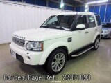 Used LAND ROVER LAND ROVER DISCOVERY Ref 351893