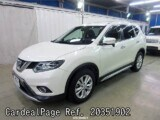 Used NISSAN X-TRAIL Ref 351902