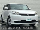 Used TOYOTA COROLLA RUMION Ref 354688