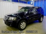 Used FORD FORD ESCAPE Ref 355112