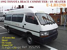TOYOTA HIACE COMMUTER LH125B Big1