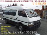 Used TOYOTA HIACE COMMUTER Ref 355255