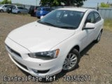 Used MITSUBISHI GALANT FORTIS Ref 356271