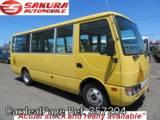 Used MITSUBISHI ROSA Ref 357204