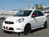 Used NISSAN MARCH Ref 359115