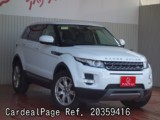 Used LAND ROVER LAND ROVER RANGE ROVER Ref 359416