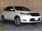 Used TOYOTA HARRIER HYBRID Ref 360958