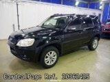 Used FORD FORD ESCAPE Ref 362425