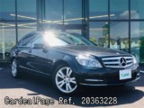 Used MERCEDES BENZ BENZ C-CLASS Ref 363228