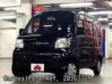 Used DAIHATSU HIJET CARGO Ref 363325