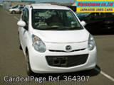 Used MAZDA CAROL Ref 364307