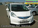 Used HONDA FIT HYBRID Ref 364314