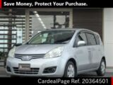 Used NISSAN NOTE Ref 364501