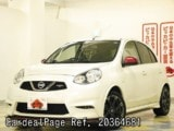 Used NISSAN MARCH Ref 364681