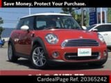 Used BMW BMW MINI Ref 365242