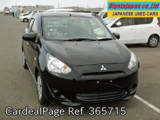 Used MITSUBISHI MIRAGE Ref 365715