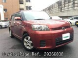 Used TOYOTA COROLLA RUMION Ref 366038