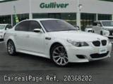 Used BMW BMW M MODEL Ref 368202