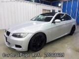 Used BMW BMW 3 SERIES Ref 368629