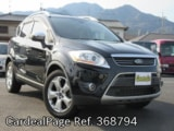 Used FORD FORD KUGA Ref 368794