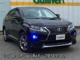Used LEXUS LEXUS RX Ref 369302