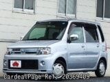 Used MITSUBISHI TOPPO Ref 369409