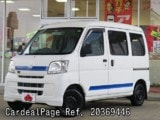 Used DAIHATSU HIJET CARGO Ref 369446