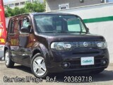 Used NISSAN CUBE Ref 369718