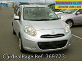 Used NISSAN MARCH Ref 369773