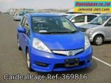 Used HONDA FIT SHUTTLE Ref 369816