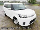 Used TOYOTA COROLLA RUMION Ref 370377