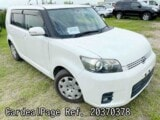 Used TOYOTA COROLLA RUMION Ref 370378