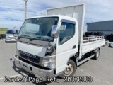 Used MITSUBISHI CANTER Ref 370383