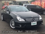 Used MERCEDES BENZ BENZ CLS-CLASS Ref 370857