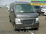 Used HONDA VAMOS HOBIO Ref 370982