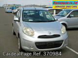Used NISSAN MARCH Ref 370984